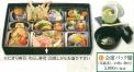 会席パック膳(茶碗蒸し、お吸い物付) 5,000円